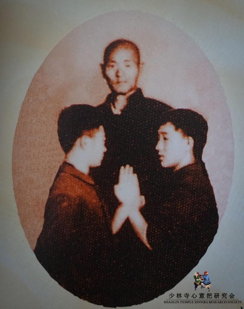 Shaolin / Xinyiba Meister Shi Degen